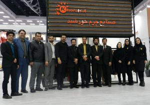 نمایشگاه بین المللی ایران شابز